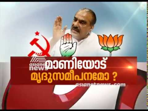 Do we need byelection in Kottaym ?  Asianet  Hour 11 Jun 2018