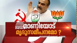 Do we need by-election in Kottaym ? | Asianet News Hour 11 Jun 2018