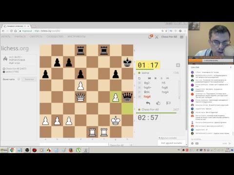 Онлайн-трансляции Чемпионата Европы - Открытые шахматы