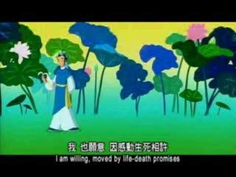 Butterfly Lovers Song 2