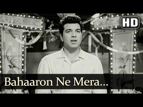 Bahaaron Ne Mera Chaman HD  Devar   Dharmendra  Sharmila Tagore  Deven Verma  Mukesh