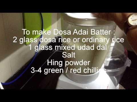 How to make Dosa Adai Batter using Bajaj Food Processor FX 10