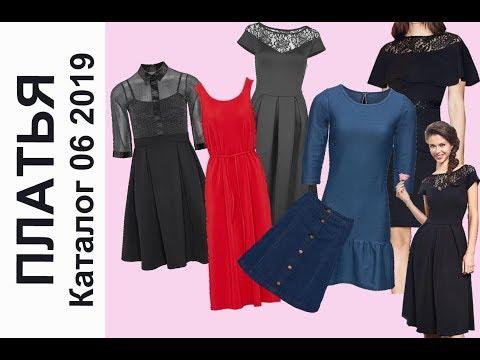Платья юбки одежда Avon видео