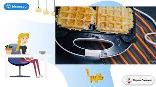 Сырные вафли (ПП завтрак). Домашние рецепты пошагово с фото