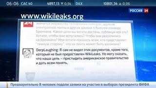 Хакер DerpLaughing: наша цель - пристыдить американское правительство(, 2015-10-27T04:28:39.000Z)