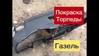 КУПИЛ ГАЗель ЭВАКУАТОР ТЮНИНГ ТОРПЕДЫ ЗА 230Р УРВАЛ ПОДАРОК