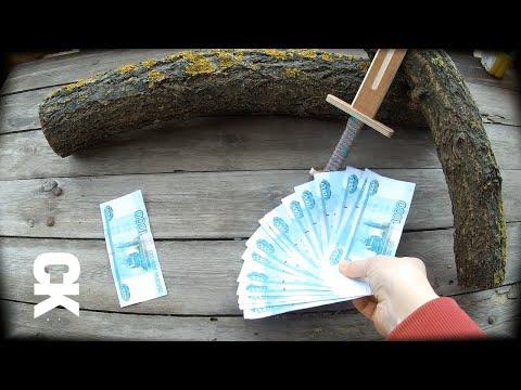 Купил материала на 1000 рублей и заработал 24000 рублей!