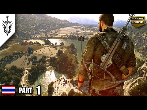 BRF - Dying Light : The Following [Part 1] Pre-Play