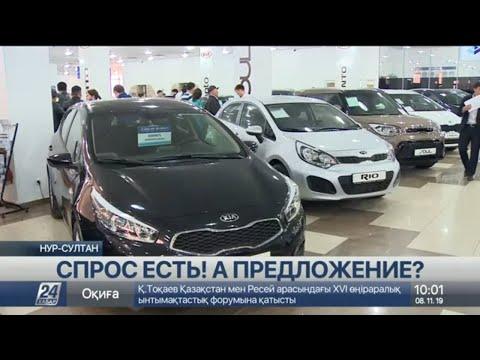 Программа льготного автокредитования в Казахстане сбавила обороты
