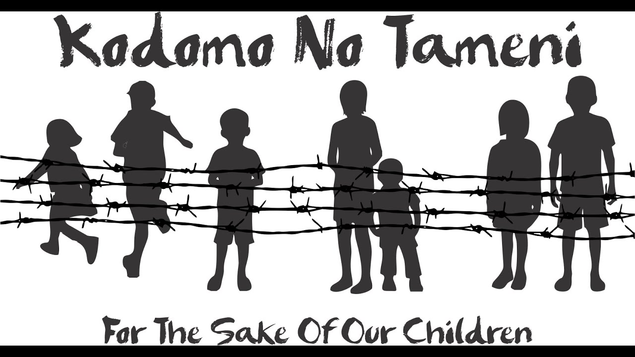 """""""For the Sake of Our Children"""""""