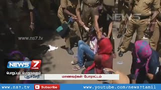 Police allegedly turned very violent against students in Pondy protest spl video news 31-07-2015 | India hot news today trend | News7 Tamil