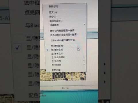 ZXW zillion Change Language