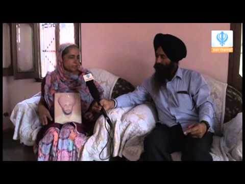 270414 Sikh Channel Special: Interview with the family of Shaheed Bhai Kuldip Singh - Village Amrali