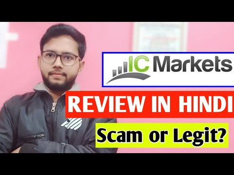 ic-market-forex-broker-complete-review-in-hindi-|-ic-markets-scam-or-legit?-|-tube-guru
