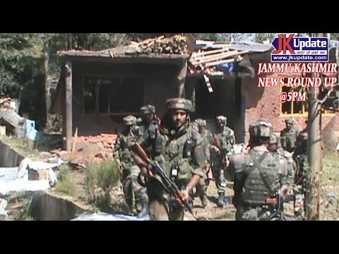 Jammu Kashmir News Round Up 10 Sep  2017