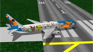 Microsoft Flight Simulator 98 | New Chitose to Tokyo Haneda | ANA Pokemon Jet 767-300