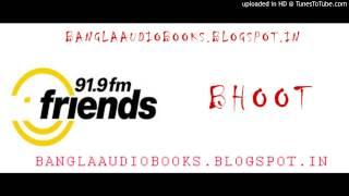 accident-priyonkar-roychowdhuri-bhoot-friends-fm-banglaaudiobooks