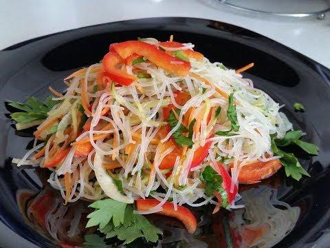 Рецепт фунчозы по - корейски с овощами!!! Вкуснейшая закуска!!!