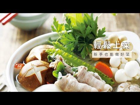【香草】常見6種香草,自製香草束火鍋