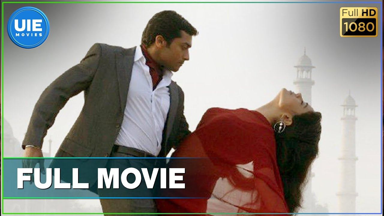 Download Vaaranam Aayiram Tamil Full Movie | Suriya | Simran | Divya Spandana | Sameera Reddy
