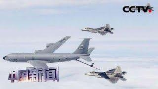 [中国新闻] 美军向中东增派多架F-22战机 | CCTV中文国际