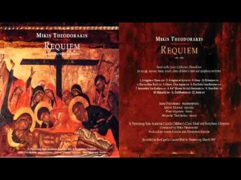 Mikis Theodorakis Requiem ( 1999 )