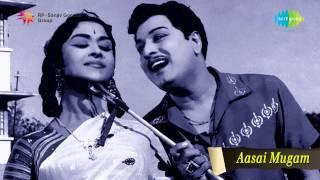 Aasai Mugam | Ennai Kadhalithal song