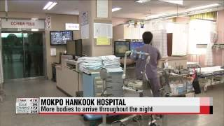 Bodies of the deceased arrive at Mokpo hospital