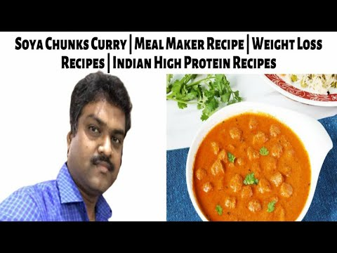 how to make soyabean curry in just 2 Minutes