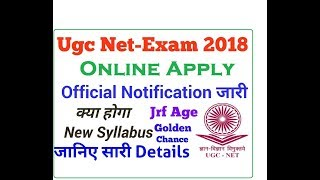 CBSE UGC NET Exam July 2018 Online Registration , Online Pay Fees, Syllabus,correction detail