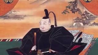 江戸幕府の歴代征夷大将軍をゆっくり歌わせてみました 徳川家康、徳川秀...