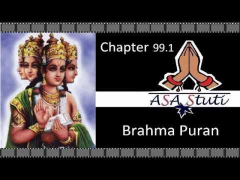 Brahma Puran Ch 99.1: कलियुग की सम्पूर्ण भविष्यवाणियां.