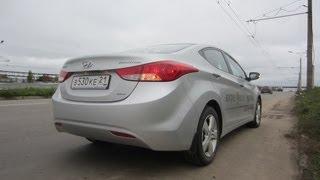 Опровержение мифов:Hyundai Elantra