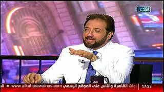 الناس الحلوة | الضعف الجنسي ومشاكله وتشخيصه وطرق علاجه مع دكتور صلاح زيدان