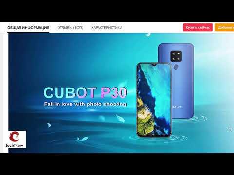 Смартфон Cubot P30 лучшие бюджетные смартфоны 2020 экран капли воды FHD