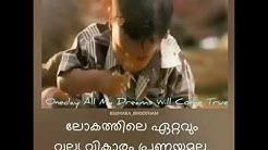 tharam song status