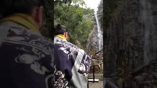 世界遺産 那智の滝にて 祈りを捧げる 「絃語り 須田隆久」 奉納演奏