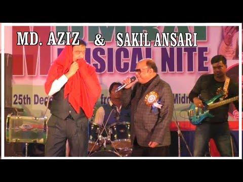 Lal saari lal tip song/Md. Aziz & Sakil Ansari/Stage programme/Durgapur