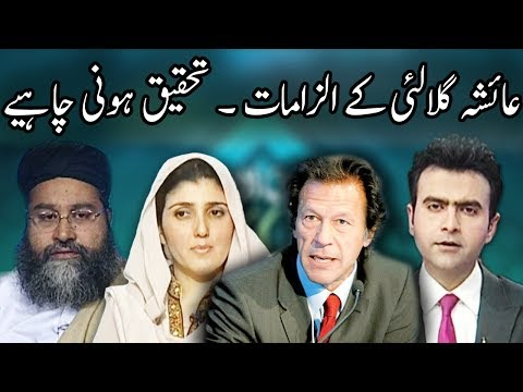 Main Aur Maulana With Junaid Haleem - 3 Aug 2017 - Express News