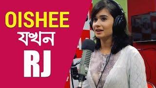 When Miss World Bangladesh is a RJ | Jannatul Ferdous Oishee