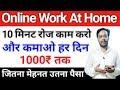 Best Earning Plan - Earn money online at home without investment Earn Daily ₹ 1000