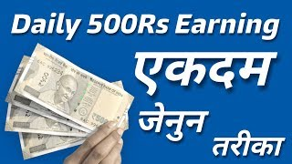 Best Earning App For Android Phone 2018 | Mobile Trading App | By Online tricks and offers.