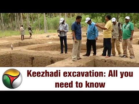 Keezhadi Excavation: All You Need To Know