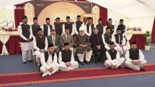 Lifetime Moments | Jamia Ahmadiyya Germany Convocation Ceremony | #KalifdesIslam #KalifInDeutschland