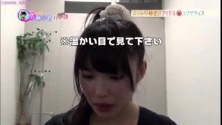 Bueno Aqui les dejo un video con Erina Mano, Fukuda Kanon,Takahashi...