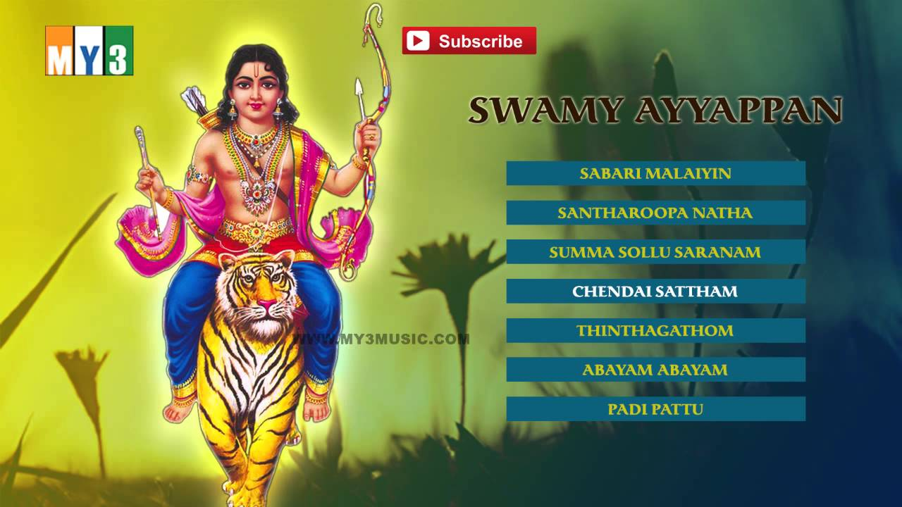 Ayyappan songs in tamil free download unnikrishnan crisesmith.