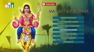 Swamy Ayyappan - Ayyappan Tamil Songs - Bakthi Jukebox