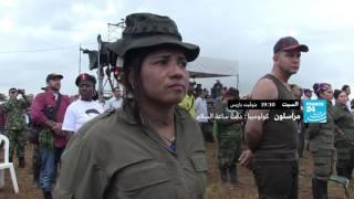 كولومبيا : دقت ساعة السلام