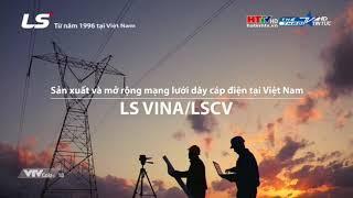 TVC | Tập đoàn LS - Nhà tài trợ giải VĐQG V-League 1 2020