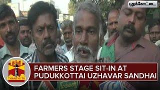 Farmers Stage Sit-in at Pudukkottai Uzhavar Sandhai - Thanthi TV